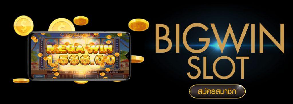 big win slot
