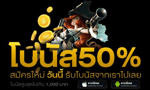 Slot โบนัส 100